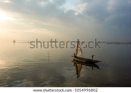 Sunrise on the Lagos Lagoon, Nigeria #1054996802