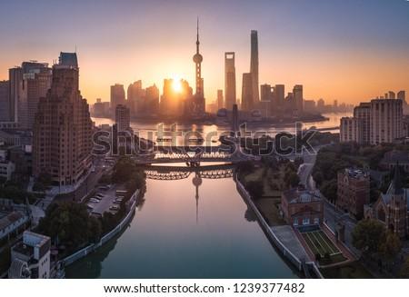 Sunrise panoramic view of Waibaidu Bridge and The Bund, Shanghai #1239377482