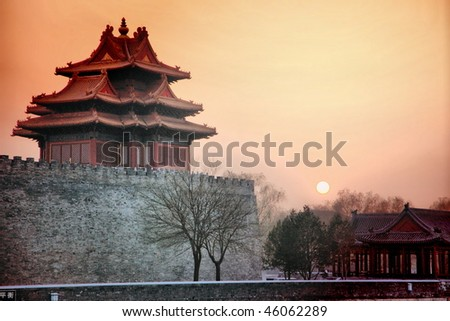 sunset at the Forbidden City in Beijing, with vintage feel