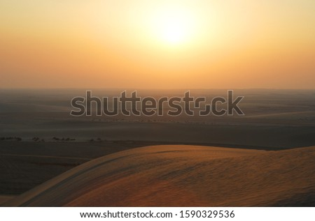 Sunset in desert, Qatar, United Arab Emirates