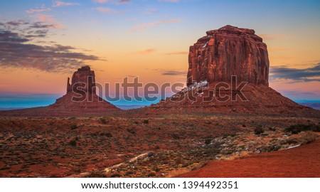 Sunset on Monument Valley, Monument Valley Arizona #1394492351