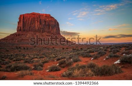 Sunset on Monument Valley, Monument Valley Arizona #1394492366