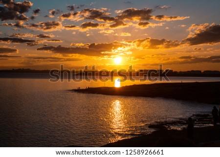 Sunset over Botany Bay part of south Sydney, Australia  #1258926661