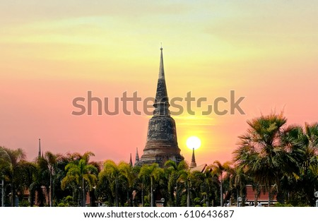 Sunset Pagoda, old Temple wat Wat Yai Chaimongkol of Ayutthaya Province( Ayutthaya Historical Park )Asia Thailand #610643687
