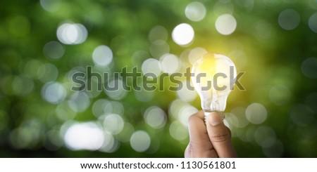 sunset power concept Ecology Elements energy sources