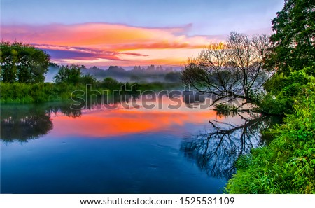 Sunset river water fog landscape. River sunset fog view. Sunset rural river landscape. Sunset river scene