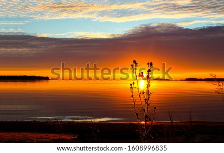 Sunset river water horizon view. River sunset horizon. Sunset river landscape. Sunset river water view