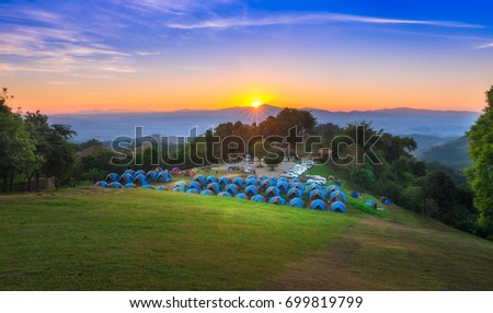 Sunset scene of camping in Doi Samer Dao,from National Park sri nan from nan province,Thailand #699819799