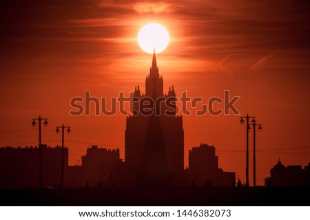 Sunset silhouettes of Kremlin and Ministry of Foreign Affairs of Russia in Moscow, Russia #1446382073