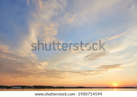 sunset sky with multicolor clouds. Dramatic twilight sky background Foto d'archivio ©