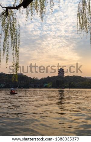 Sunset Sunset, West Lake Leifeng Tower, Hangzhou, Zhejiang