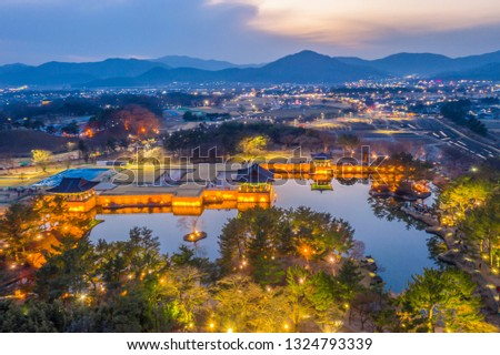 Photo of  Sunset view of Korean old buildings. Anapji Pond in Gyeongju, South Korea