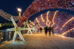 Sunset vinter view of Temple of Christ Savior with Christmas decorations, Moscow, Russia.