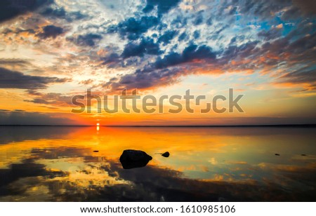 Sunset water horizon landscape. Water horizon sunset view. Sunset river water horizon. Sunset water reflection
