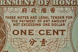 Super macro of older 1 cent banknote from Hongkong