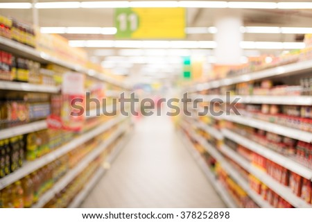super market bokeh as an abstract background #378252898