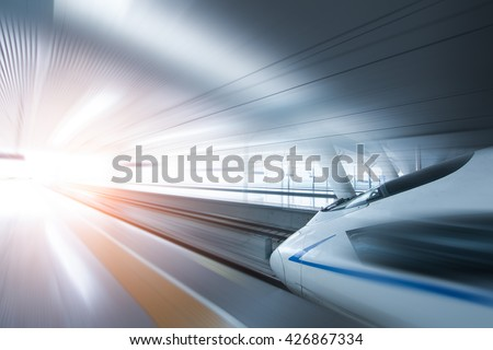 Super streamlined high speed train station tunnel with motion light effect background realistic poster print vector illustration #426867334
