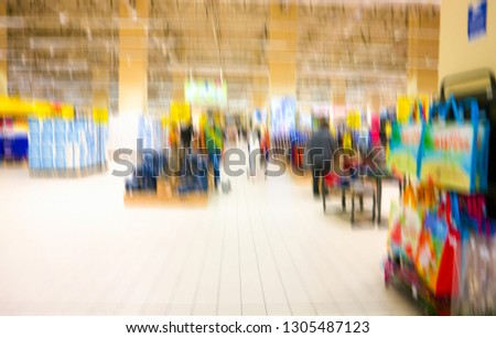 Supermarket blur background with bokeh, Miscellaneous product                               #1305487123