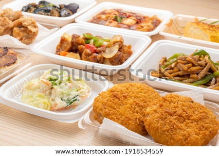 Supermarket side dish in a pack Stock photo ©