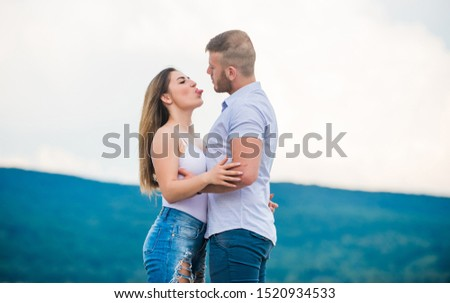 Supporting her. Together forever. Love story. Just married. Honeymoon concept. Romantic relations. True love. Family love. Couple in love. Cute relationship. Man and woman cuddle nature background. #1520934533