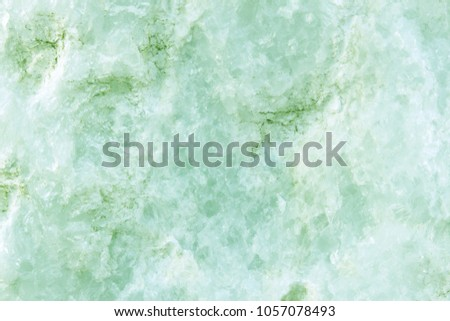 Surface of jade stone background or texture. #1057078493