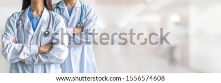Surgeon and anesthetist doctor ER surgical team with medical clinic room background for emergency nursing care professional teamwork and patient trust in ICU hospital's hospitality concept  Stock fotó ©