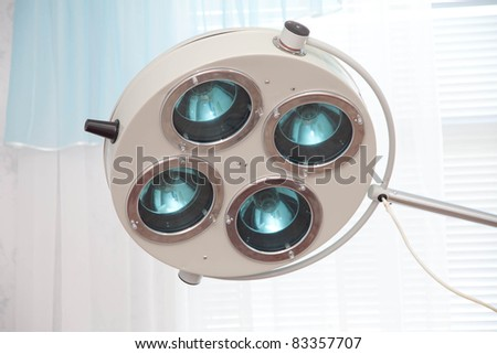 Surgery lamp - stock photo