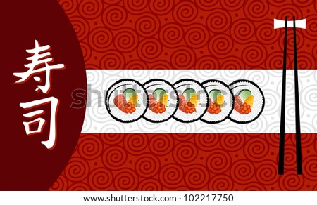 Sushi banner with ideogram handwritten over red background. Vector file layered for easy manipulation and custom coloring.