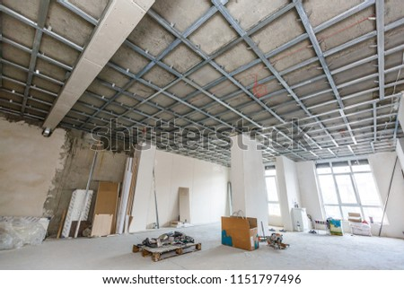 Suspended ceiling structure, before installation of gypsum plasterboard Foto d'archivio ©
