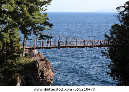 suspension bridge #555218470