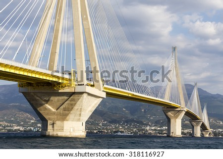 Suspension bridge crossing Corinth Gulf strait, Greece. Is the world's second longest cable-stayed bridge #318116927