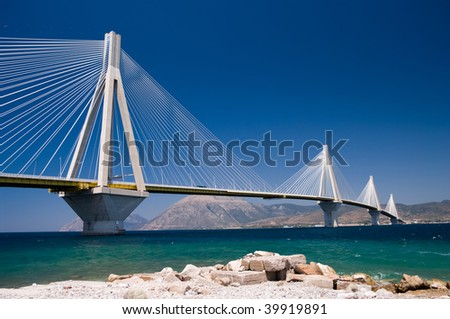 suspension bridge crossing Corinth Gulf strait, Greece.  Is the world's second longest cable-stayed bridge; #39919891