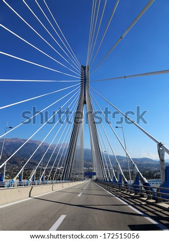 suspension bridge crossing Corinth Gulf strait, Patra, Greece.  #172515056