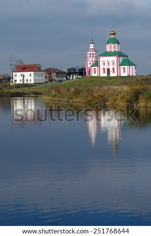 SUZDAL, RUSSIA - October 11, 2014: Christianity church of St. Elias