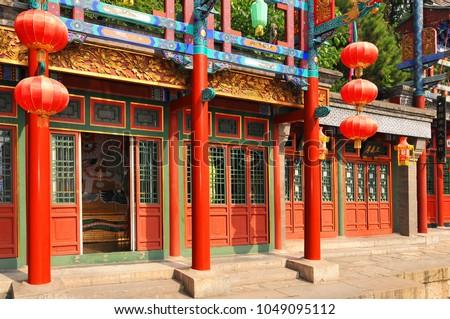 Suzhou Market Street in Summer Palace, Beijing, China. #1049095112