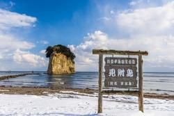 Suzu, Japan at Mitsukejima Island in winter. (Sign reads:
