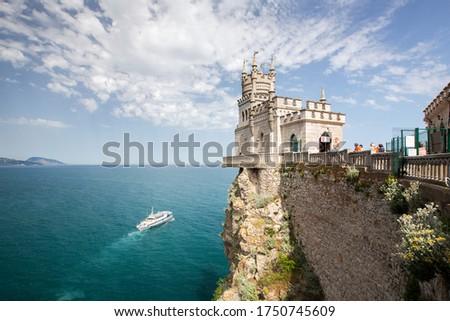 Swallow's Nest Castle. Summer. Crimea. Stock foto ©