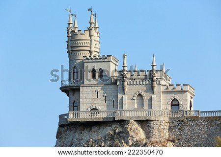 Swallow\'s Nest is a decorative castle the monument of architecture and history, the main attraction on the shores of the Black sea of the city Yalta, republic of Crimea, Russia