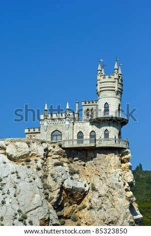 Swallows nest castle.  Crimea. Ukraine