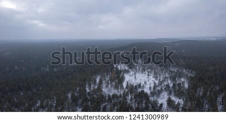 swamps near Syzran craters after relict epoc Imagine de stoc ©