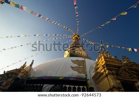 "Swayambhunath pagoda is the famous landmark Buddhist temple in Kathmandu, Nepal. The temple is also know as the ""monkey temple""."