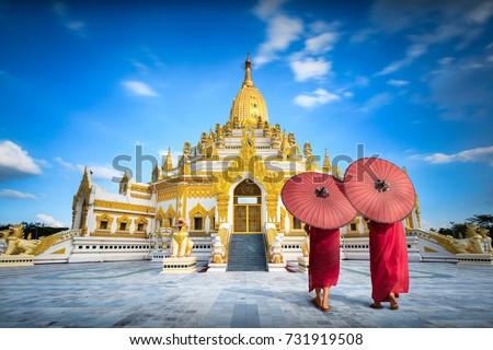 Photo of  Swe taw myat buddha tooth relic pagoda, Yangon Myanmar