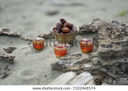 Sweet dried date palm fruits or kurma ramadan (ramazan) food #1102468574