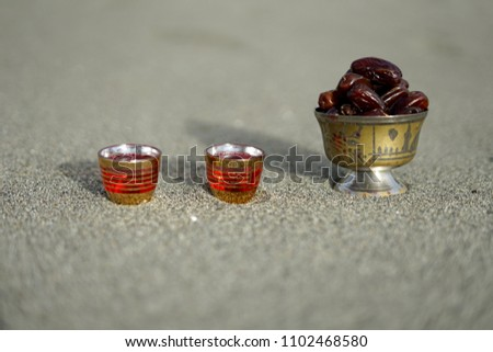 Sweet dried date palm fruits or kurma ramadan (ramazan) food #1102468580