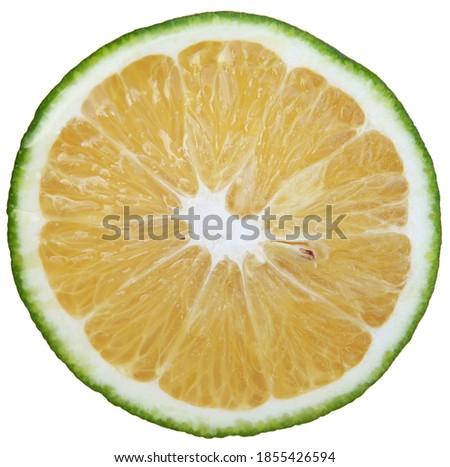 Sweet Orange cut half in crosswise saw the light yellow juicy fresh. The orange has a fragrant of smell, sweet & sour flavor. When raw dark green color Rich in Antioxidans, Dietary fiber & Pectin. Stock fotó ©