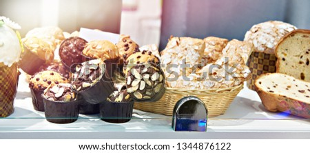 Sweet pastries on the counter of a pastry shop #1344876122