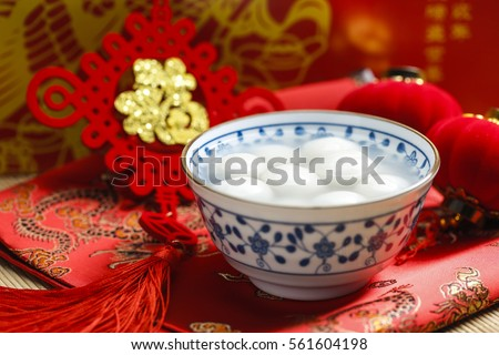 sweet rice dumplings in blue and white porcelain bowl,Chinese Lantern Festival