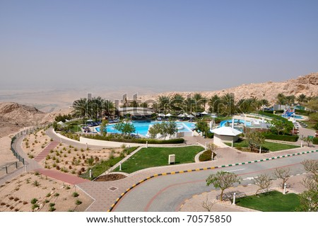 swimming pool in hotel with view of mountains. Al Ain. UAE