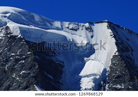 Swiss alps: The Piz Palü glacier at Bernina group mountains near Pontresina in the upper Engadin #1269868129