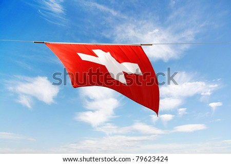 Swiss Canton Flag Series: the national flag, white cross on red background